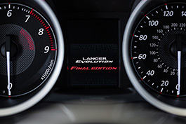 Every time you start your Evolution FE, the exclusive start up sequence will remind you just how special your Evo is.